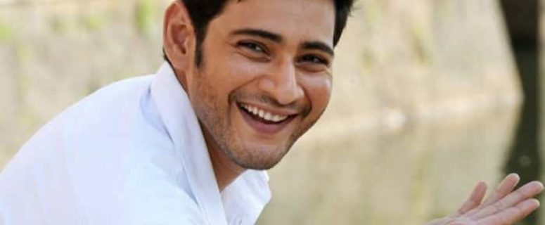 Mahesh Babu Family, Biography, Age, House, Movies And More