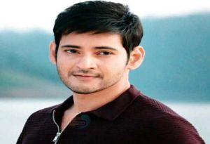 Mahesh Babu Tollywood Star