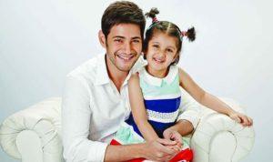 Mahesh Babu's Daughter