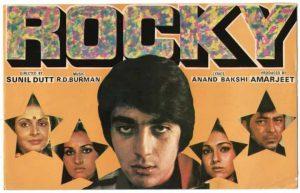Sanjay Dutt First Movie