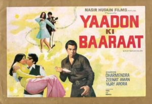 Yaadon Ki Baaraat (1973)
